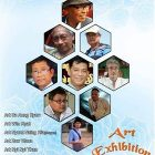 Special Cross Border Exhibition
