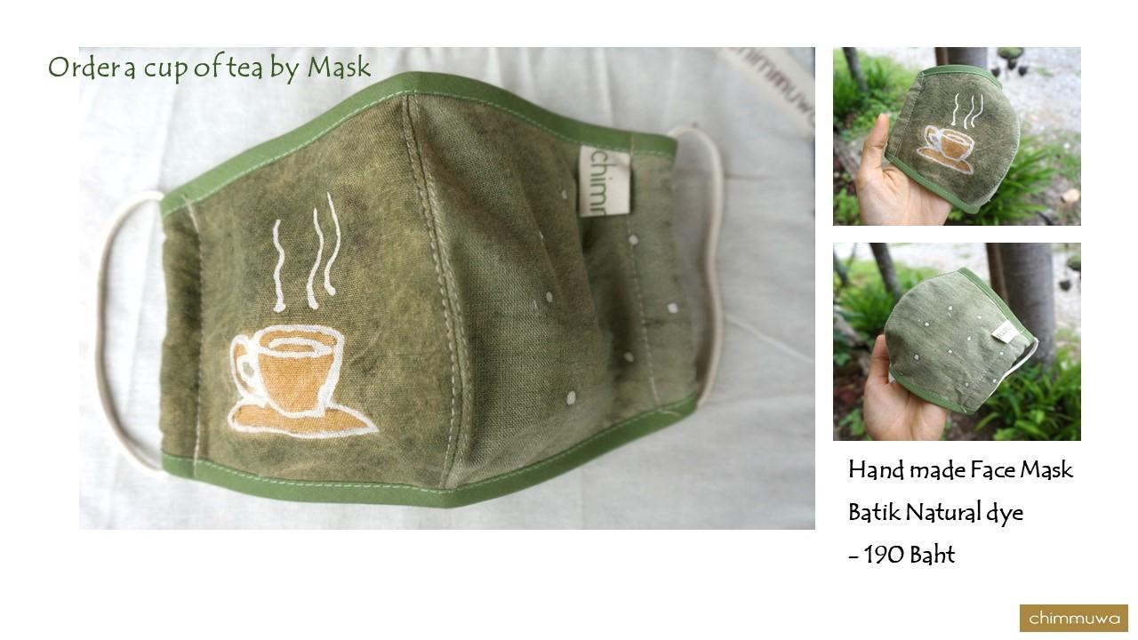 Batik Face Mask (9)